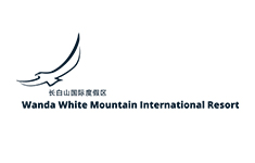 Wanda White Mountain International Resort logo
